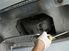 伊春中央空调出风口清洗,换热器清洗系统电话
