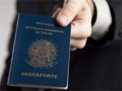 蚌埠签证代办 专业加急预约澳洲半工半读留学签证