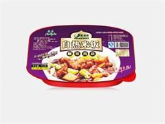 厂家直销纯正五常大米、杂粮,各种包装规格礼品米定制
