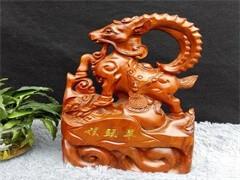 醴陵红瓷甩卖 便宜处理