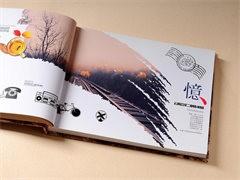 蕪湖書刊印刷-專業的書刊印刷-書刊印刷廠家