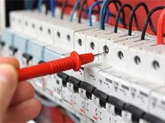 納米加熱管/節電器/省電王/省電寶/節能環保