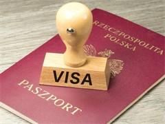圣基茨护照,仅3个月,免签150多国,与中国无建交