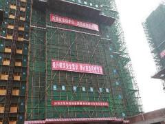 杭州大博金一個專注于建筑行業發展與交易的平臺