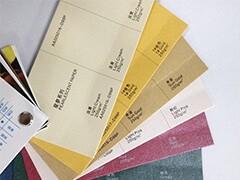 黄石办公礼品印刷-满意的办公礼品印刷-办公礼品印刷公司