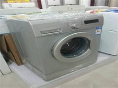 小天鹅5公斤洗衣机转让