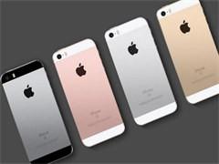 苹果6p 美版
