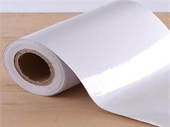 懷化滿意的宣傳海報印刷公司-印刷包裝