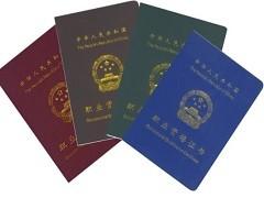 深圳罗湖区国贸会计培训,零基础入学随到随学学会为止