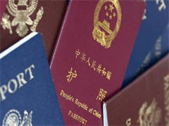 上海骐偲公司专业办理加拿大永久居民旅行证