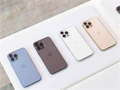 iPhone6三网金色