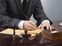 宣城注册公司财务代理工商变更营业执照