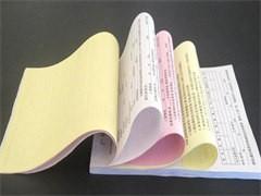 十堰高效的票据印刷厂家-印刷包装