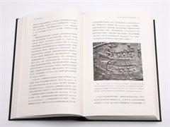 蕪湖書刊印刷-高效的書刊印刷-書刊印刷公司