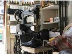修鞋皮衣修补维修上色改色翻新箱包修补皮具护理奢侈品