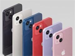 个人苹果7手机贱卖