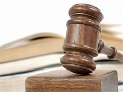 法律咨询、刑事辩护