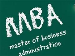 深圳双证MBA研修班开始招生,学费35800