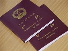 上海騏偲公司專業辦理澳大利亞簽證轉移新護照