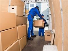 蕪湖好運專業搬家專搬家庭單位廠房有限公司
