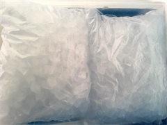 十堰食用块冰批发 食用颗粒冰批发