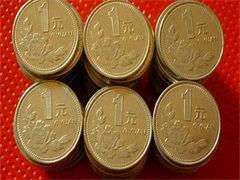 威海收购书法字画 古董古玩 玉玺印章 钱币邮票等