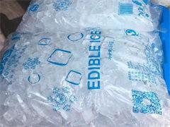 蚌埠降温冰块厂家地址 食用冰块厂家地址