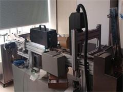 创业项目,玻璃水生产设备出售,提供全套配方