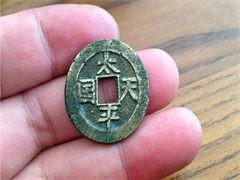 懷化上門收購錢幣 錢幣私下快速交易