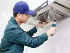 西安康宝油烟机24小时服务热线