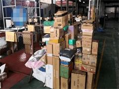 蚌埠怀远DHL国际快递 化工品 电池国际快递出口