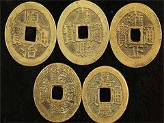 全国收购古董古玩书法字画 瓷器玉器 玉玺印章 钱币邮票等