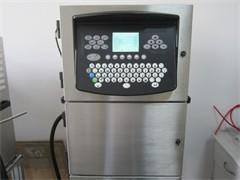 全新玻璃水防冻液全能水洗手液生产设备及技术配方出售
