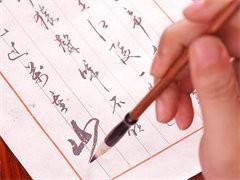 小班練字、書法培訓,成都南門,紫荊,神仙樹