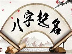 四川較有名的風水大師-巴中-成都住宅風水大師顏廷利