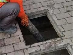 伊春管道疏通 清理隔油池