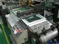 北京平谷印刷合同單據彩頁折頁,出貨快