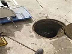 化粪池清理/管道疏通/高压管道清洗/下水道疏通