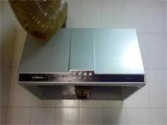 宣城希达家电专业维修 燃气灶 热水器洗衣机油烟机太阳能环保灶