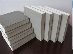 鑫盛廠家直銷新型環保建筑鋼框木模板系統