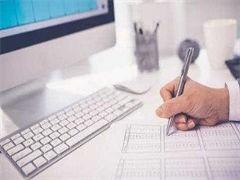 黄石公司加急注册变更注销代理记账商标注册