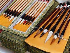蜀漢路老牌專業成人少兒硬筆軟筆書法培訓