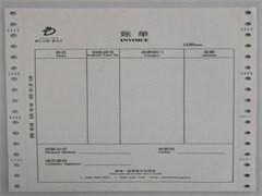 漳州专业的票据印刷厂家-印刷包装