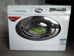 荣事达洗衣机贱卖