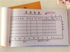 伊春票据印刷-高效的票据印刷-票据印刷设备