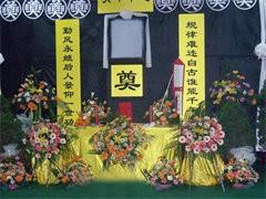 深圳光明新区罗浮山公墓电话