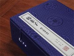 蚌埠书刊印刷-质量可靠书刊印刷-书刊印刷设备