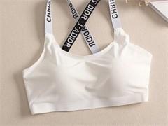 12mm透明磨砂肩帶/銘凱業服裝鋪料內衣配件,防滑