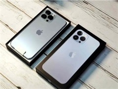 iPhone4和打包出