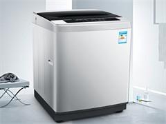 个人转让冰箱   洗衣机   鱼缸  一共3000